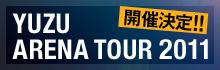 bnr_tour2011.jpg
