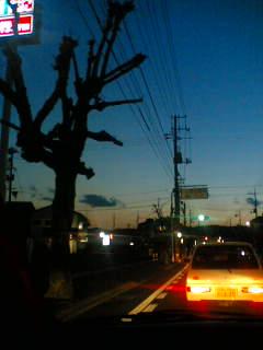 地元の夕陽