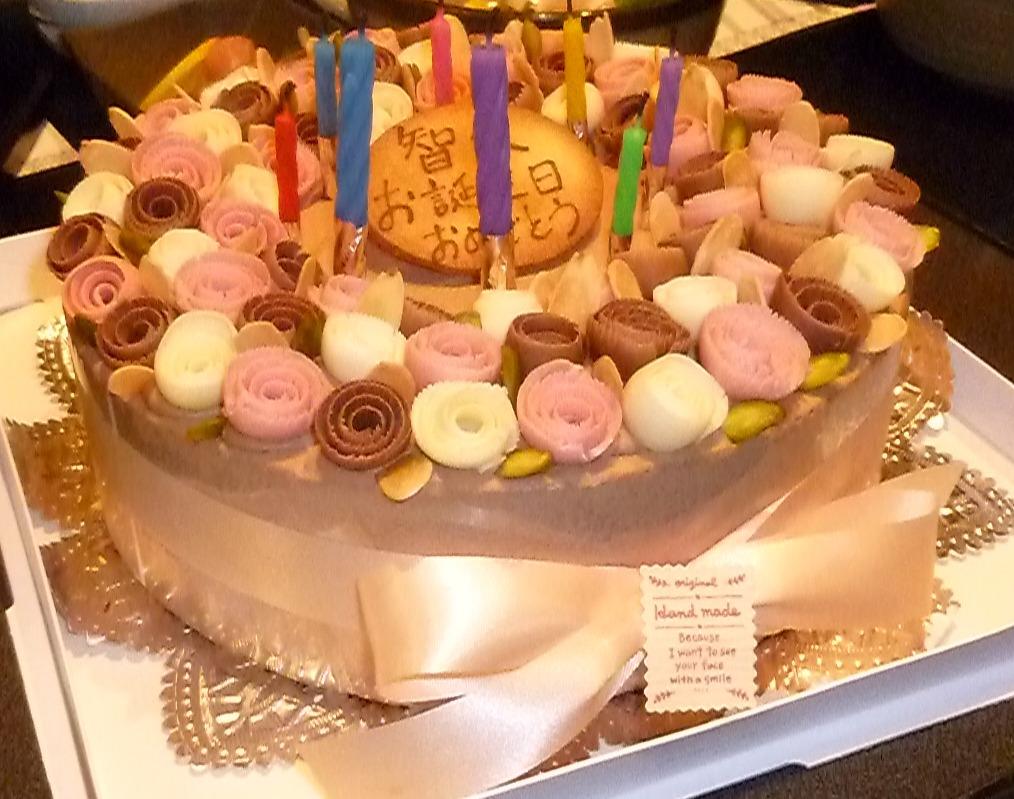 ハピバケーキ
