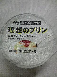 P1000127.jpg