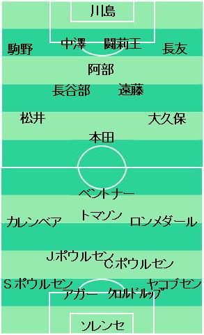 japan3.jpg