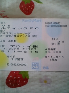 20060803_158307.jpg