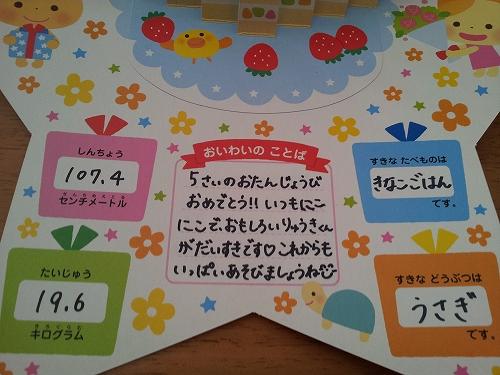 20140222_105549.jpg