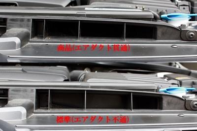 GOLF7,Audi A3,エアダクト,GTI,エアフィルター,ゴルフ7
