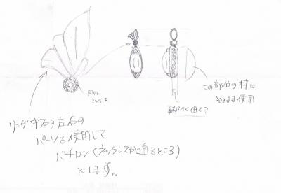 20151109小中冨さま.jpg