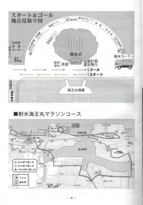 コース20141005_0000.jpg