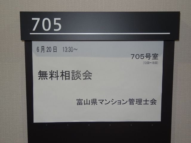 DSC01953.JPG