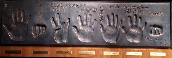 京セラドームにある手形