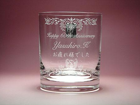 還暦&ご退職祝いに名入れクリスタル記念グラス