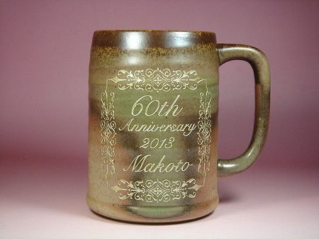 還暦祝いに、名入れ、陶器のビールジョッキ