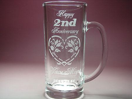 2周年記念 お名前入りビールジョッキ