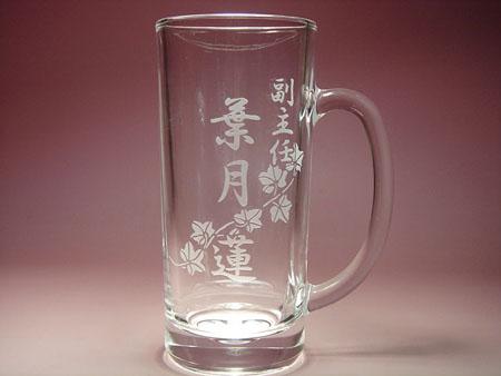 名入り彫刻ガラスビールジョッキ
