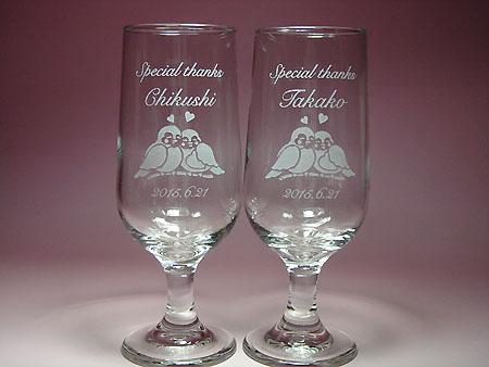 ご夫婦に名入れ彫刻のペアグラス