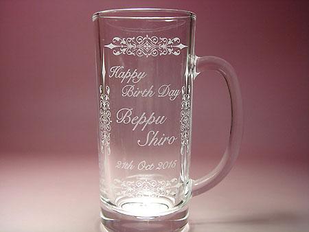 バースデイプレゼントにガラスエッチングのマイビアジョッキ