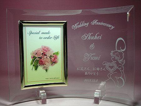 結婚式のご両親プレゼント 名入れガラスエッチングのフォトフレーム