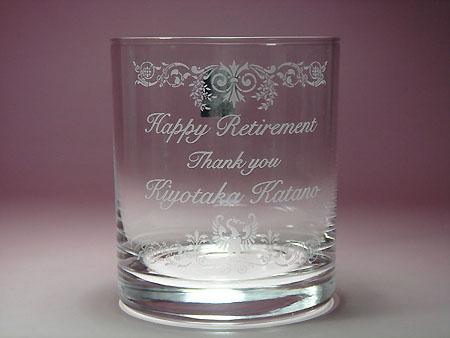ご定年退職祝い記念品マイグラス