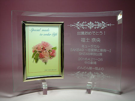 ミュージカルSKE48単独公演記念フォトフレーム