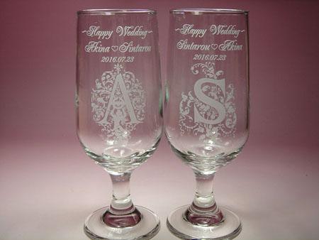 結婚祝い、名入れペア エッチング グラス