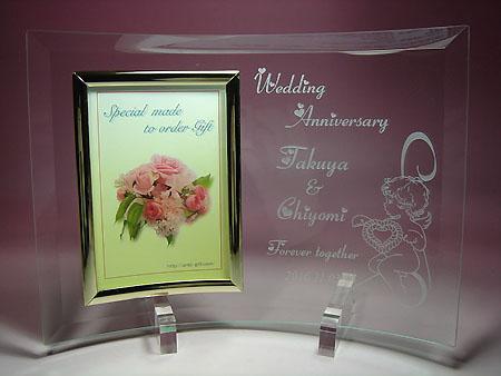結婚記念 ガラス名入れ彫刻フォトフレーム(写真立て)