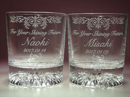 ご成人のお祝い 成人祝い 、名入れのグラス