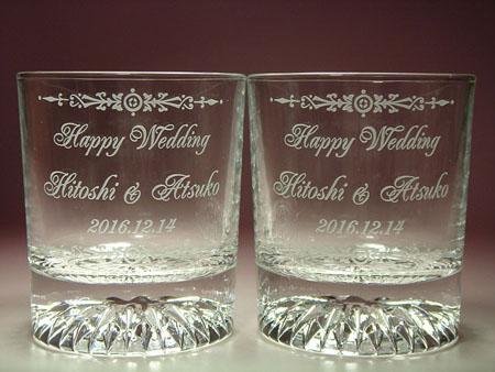 結婚祝い 名入れ彫刻 エッチング グラス