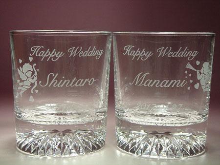 結婚祝い 名入れ 彫刻 ペア 夫婦 グラス