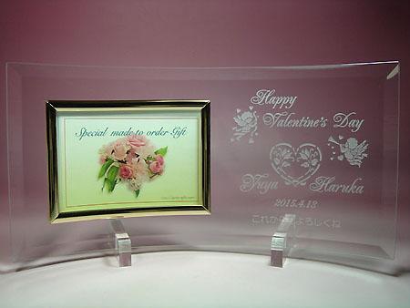 バレンタインデイ プレゼント 名入れ 彫刻 ガラス フォトフレーム