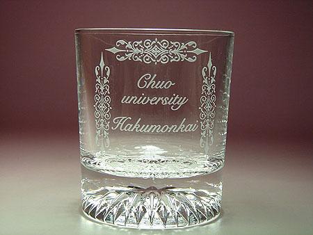 卒業記念品 名入り彫刻グラス