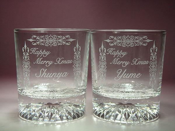 クリスマスプレゼントに名入れペアグラス
