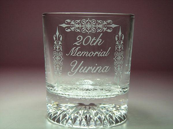 成人式記念祝い品に名入れグラス