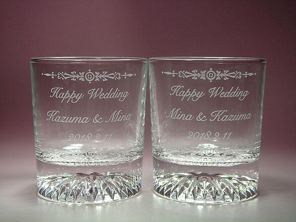 結婚祝い記念の名入れペアグラス