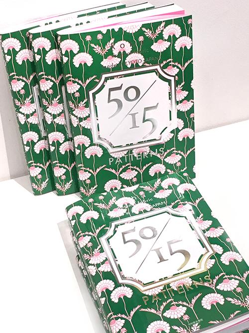 『koha*50/15 PATTERNS』が出版されました。