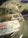 20050901_7065.jpg