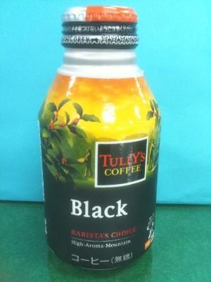 tullys coffee black.jpg