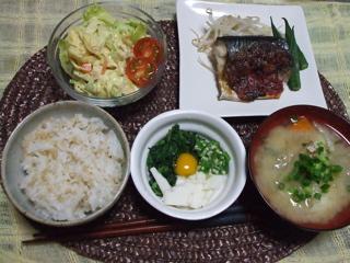 サバの梅味噌焼き3