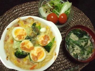 鶏だんごとゴボウの春雨スープ2