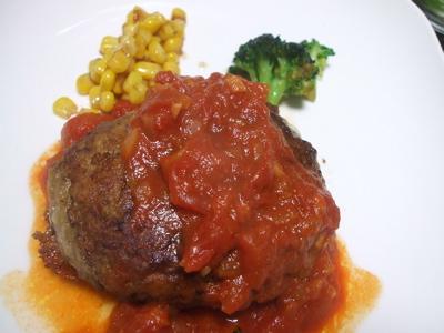 トマトチーズハンバーグ1
