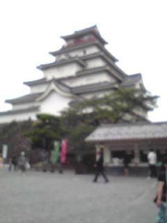 会津鶴ヶ丘城