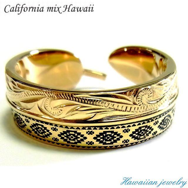 カリフォルニアミックスハワイアン