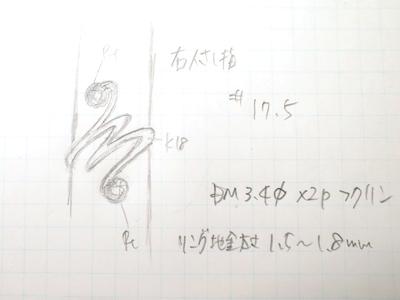 リングデザイン