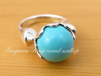 トルコ石指輪