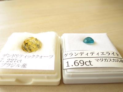 宝石を指輪に