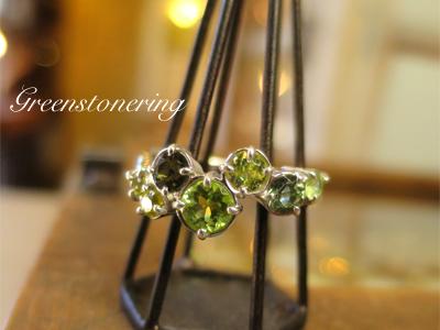 緑の石リング