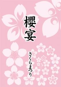 藤嶋みやびイラスト展