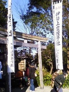 P2011_0108_101211.JPG