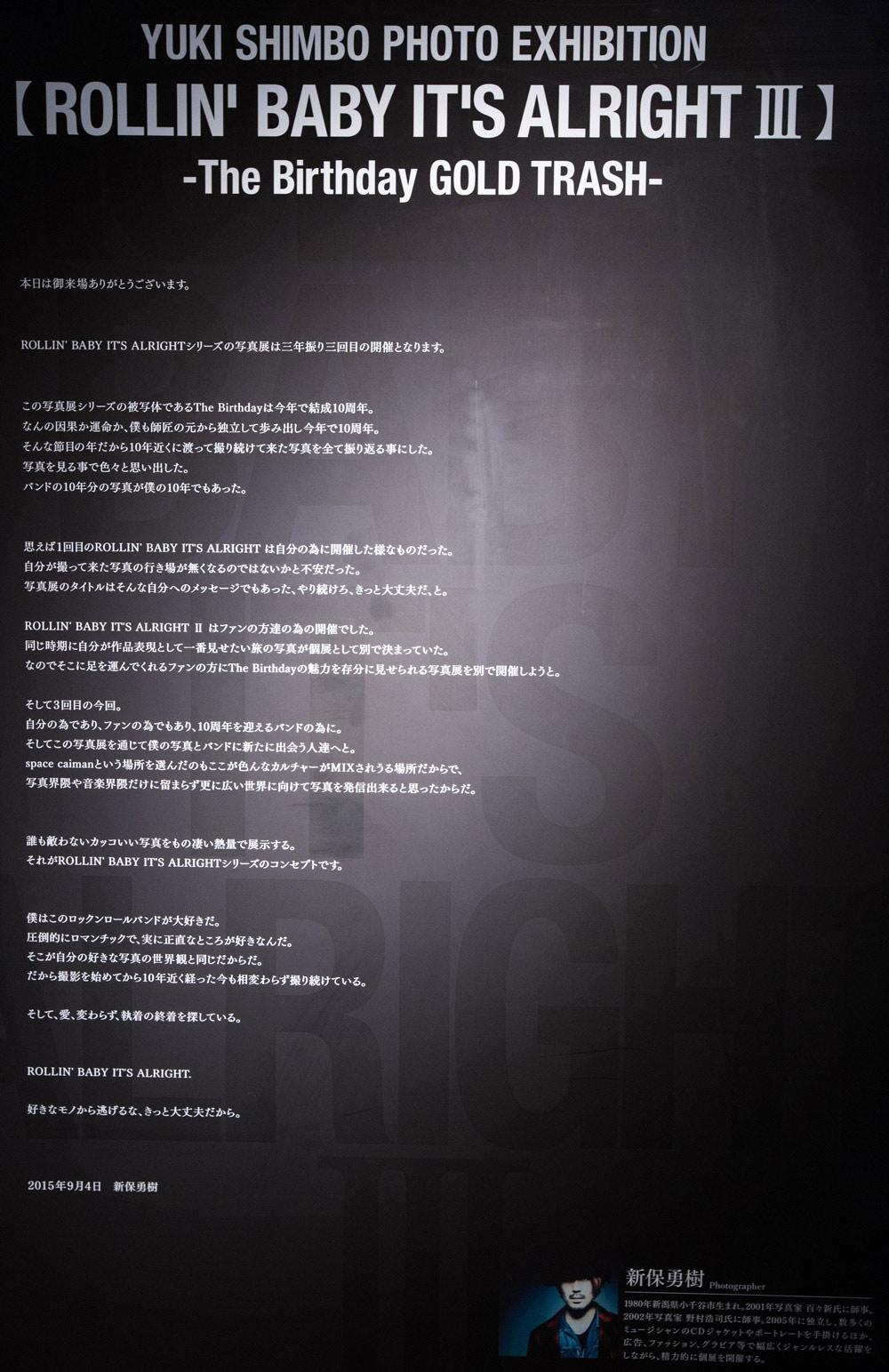 合法 的 トビ カタ ノススメ 歌詞