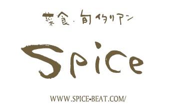 SPICE-BEAT