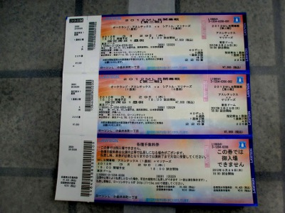 12.02.05Ms チケット02