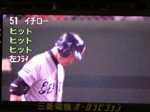 12.03.28開幕戦10