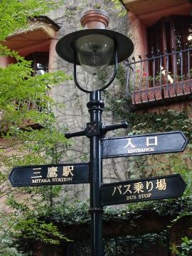 12.10.08井の頭公園135